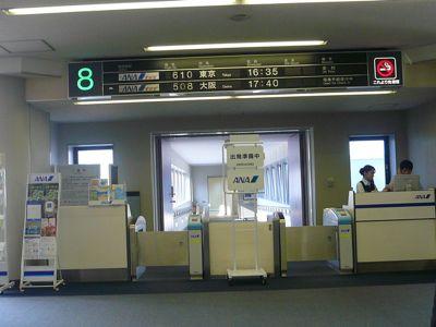 Miya20080911.jpg