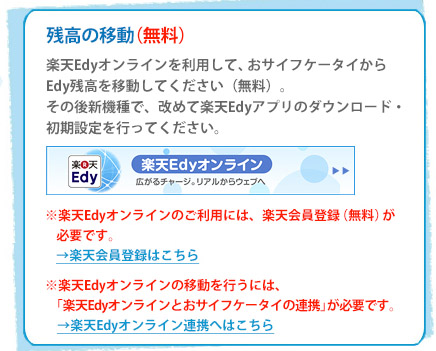 edy20130321.jpg