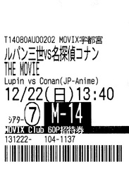 20131222Movie1.jpg