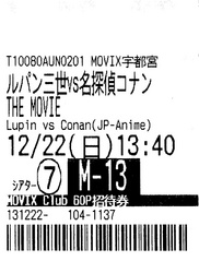 20131222Movie2.jpg