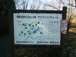 HITACHI20130316.jpg