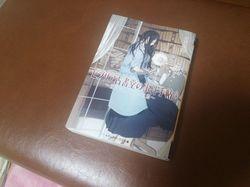 book20130512.jpg