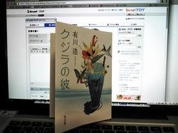 book20130615.JPG