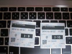 movie20140329.JPG