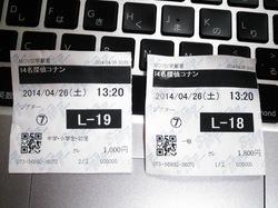 movie20140426.JPG