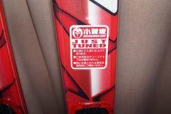 ski201212262.jpg