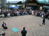 TAIZO20090308_1.jpg