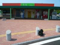 TAIZO20090430.jpg