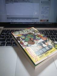 book20130513.JPG
