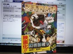 book20130521.JPG