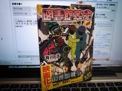 book20130524.jpg