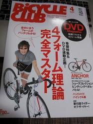book20140222.JPG
