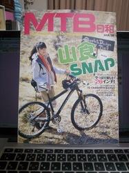 book20140227.JPG