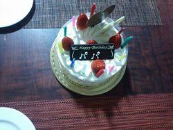 cake20140111.jpg