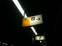 deguchi20091017.jpg